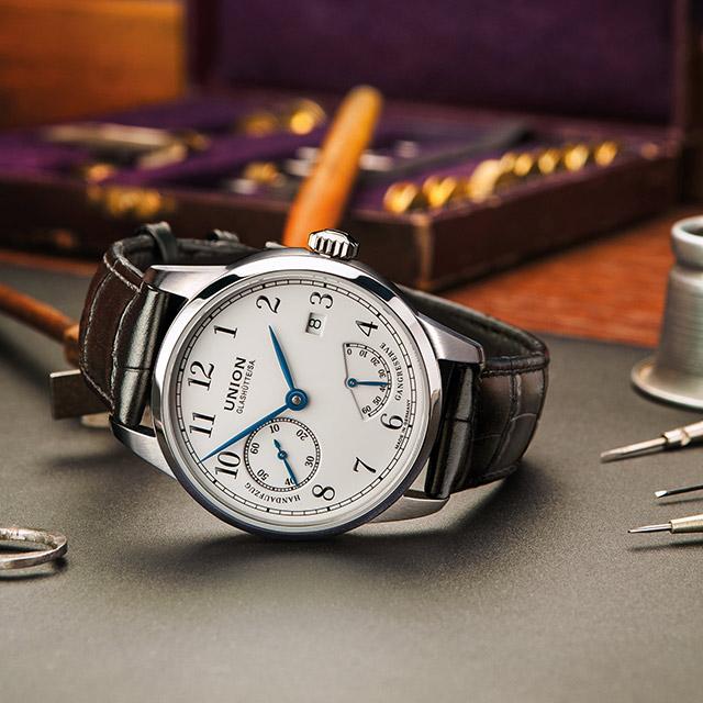 Uhrenwerkstatt - Goldschmiede Juwelier am Schloss in Schwetzingen